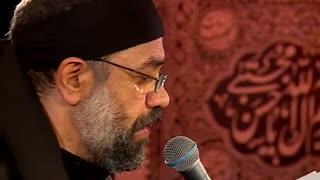 حاج محمود کریمی-شب ششم محرم 97