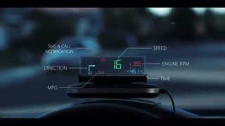 اتصال خودرو و گوشی هوشمند با نمایشگر «وینت»