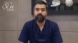 ایمپلنت دندانی | دندانپزشکی سیمادنت