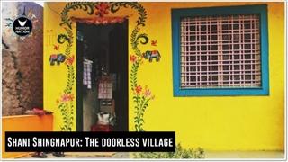 این روستا «در» و «قفل» و «دزد» ندارد