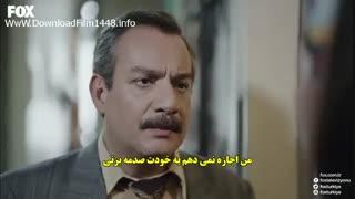 قسمت 1 سریال  یک تند باد Bir_Deli_Rüzgar با زیرنویس فارسی