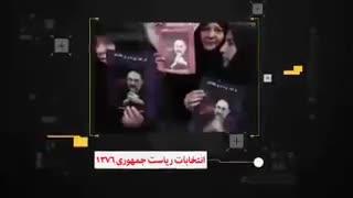 درباره شبکه مخوف «گلادیوهای پارسی» چه می دانید؟