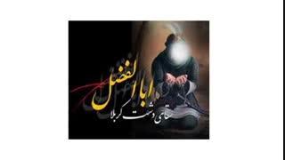عمو عباس.....مجید بنی فاطمه....تاسوعای حسینی تسلیت باد