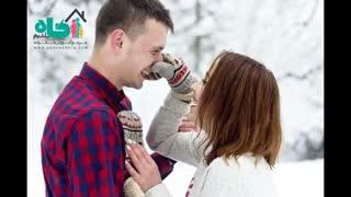 رازهای زندگی زناشویی موفق که هرکسی باید بداند