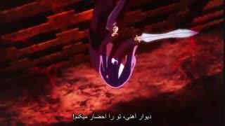 انیمه دو ستاره جنگیر با زیرنویس فارسی قسمت 1