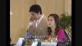 سریال کره ای Full House قسمت 1 با زیرنویس فارسی