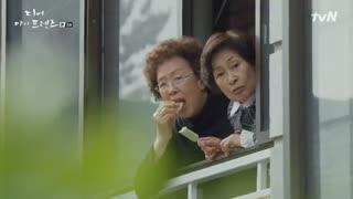 قسمت سوم سریال کره ای دوستان عزیز من +زیرنویس +کامل Dear My Friends