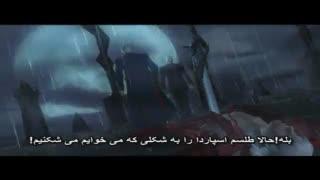 تمام کات سین ها بازی Devil May Cry 3 با زیرنویس فارسی