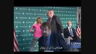 واکنش فعال ضد جنگ به تحریم ها ضد ایران