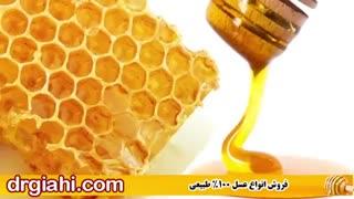 روشهای تشخیص عسل طبیعی