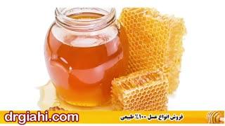 درمان کم خونی با عسل طبیعی