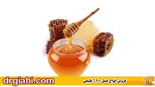 خرید عسل طبیعی به روش حرفه ای ها