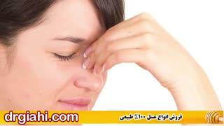 درمان سینوزیت با روغن سیاهدانه