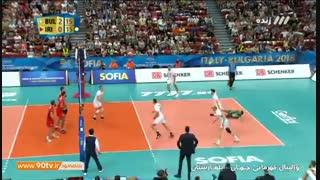 خلاصه والیبال قهرمانی جهان: بلغارستان ۳-۰ ایران