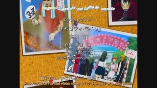 اندینگ چهارم گینتاما-Gintama ending 4