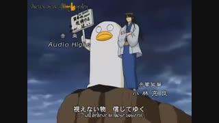 اپنینگ سوم گینتاما-Gintama opening 3