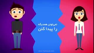 وبسایت اشتراک گذاری قالب وبسایت فارسی