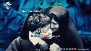 یه مادر شهیدی (تقدیم به مادران شهدا ) حاج ابوذر بیوکافی | Urdu Subtitle