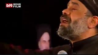 محمود کریمی: نوحه «شیعتی مَهْما شَرِبتٌم»