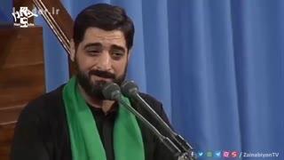 مداحی سید مجید بنی فاطمه با حضور رهبرانقلاب