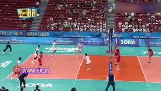 خلاصه والیبال تیم های ایران و کانادا