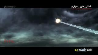 داغ های فضای مجازی پس از حمله تروریستی اهواز