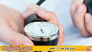 روشهای فوق العاده برای بالا بردن فشار خون