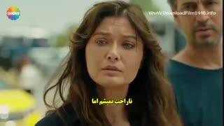 دانلود قسمت 2 سریال گلپری Gulperi با زیرنویس فارسی