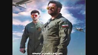 قسمت هجدهم ساخت ایران2 (سریال) (کامل) | دانلود قسمت18 ساخت ایران 2 (خرید) - نماشا