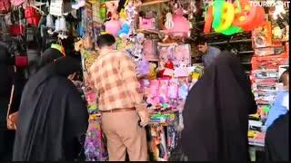 مشهد، شهری زیارتی و سیاحتی در ایران