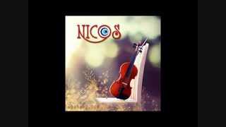 موسیقی بدون کلام ویولن راز عشق اثر نیکوس آهنگساز یونانی