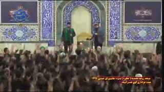 عزاداری هیئت کوی نصرآباد یزد در روز عاشورا|بخش اول|مسجد روضه محمدیه(حظیره)یزد|محرم 1397