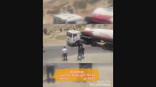 نمایشگاه کمپینگ تهران