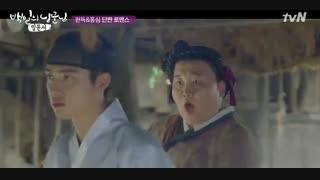 100Days My Prince ♥ قسمت ویژه سریال شوهر صد روزه من ( شاهزاده صد روزه ) * پشت صحنه * با بازی کیونگسو exo