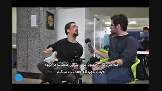 گفتگو با بابک حیدری و وحید رجبلو در حاشیه رویداد فریلنسینگ برای معلولین