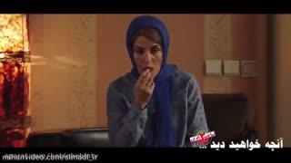 قسمت نوزدهم ساخت ایران 2 (سریال) (کامل) | دانلود قسمت 19 ساخت ایران 2 (خرید) - نماشا