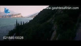 دریاچه گاردا ایتالیا