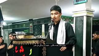 علی جانم | امیرحسین مظفری ( مداحی عربی و فارسی ) محرم ۱۳۹۷