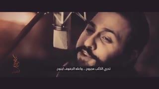 یاعباس.حسین فیصل