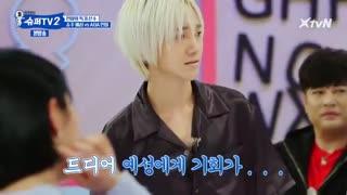 قسمت اول برنامه Super Junior TV 2018 با حضور هیچول , لیتوک , ایونهه , یسونگ ,  AOA  + زیرنویس فارسی آنلاین [ فصل دوم Super TV ]