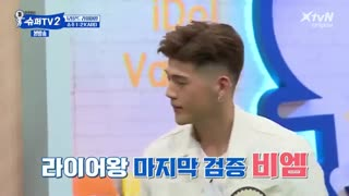 قسمت هفتم برنامه سوپر جونیور Super Junior TV 2018 با حضور KARD + زیرنویس فارسی آنلاین [ فصل دوم Super TV ]