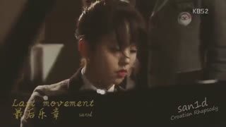 میکس فوق العاده جذاب و بی نظیر از کیم سو هیون ( پیشنهادی)