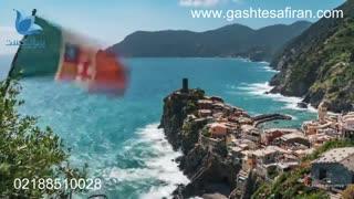 نگاهی به جزیره دیدنی ایتالیا