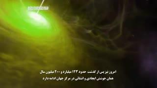 Afarineshe_Jahan-02-[www.MahdiMouood.ir]