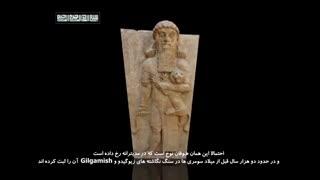 Dastane_Tamadon-02-[www.MahdiMouood.ir]