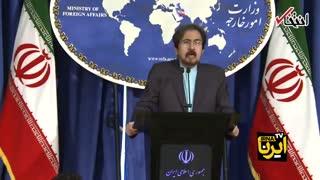 سخنگوی وزارت خارجه : تصویب لوایح مرتبط با FATF به نفع مصالح ملی است