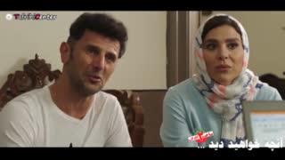 دانلود سریال ساخت ایران 2 قسمت بیستم 20