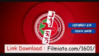 قسمت نوزده ساخت ایران فصل 2 ( دانلود قسمت 19 ساخت ایران 2 ( سریال ) ( کامل ) ) کیفیت 2048P رتینا