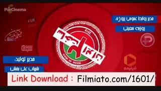 نوزدهمین قسمت سریال ساخت ایران دو ( نسخه کامل ) ساخت ایران 2 قسمت 19 فصل 2 - HQ