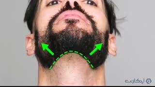 ترفندهای شنیدنی: آموزش کوتاهی و آنکارد ریش
